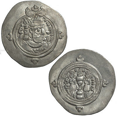 Silver drachm of the Sasanian ruler Khushrau II.