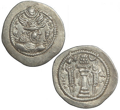 Silver drachm of the Sasanian ruler Peroz.  Fire altar reverse.