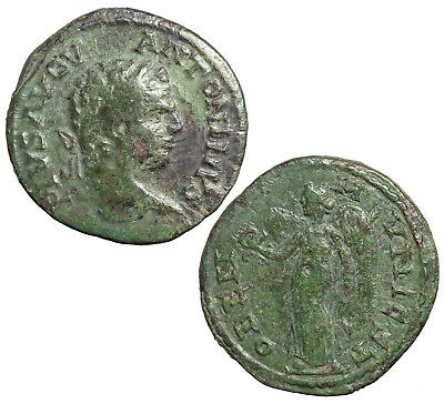 Bronze Roman provincial coin of Caracalla from Stobi.  Nike reverse.