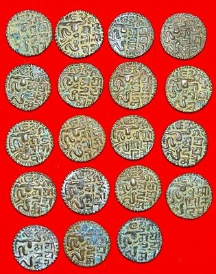 Ancient Ceylon Chola Massa A Lovely Group Of 19 Coiny Difft All Au Unc Nice Set
