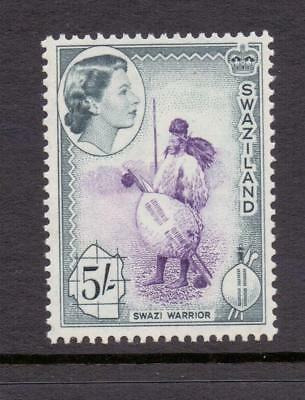 Swaziland 1956 SG62 5s Swazi Warrior Fine MINT Lightly Hinged Cat £15