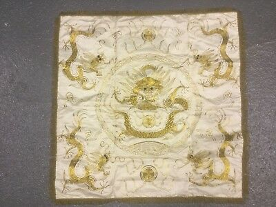 Chinese Antique Silk Sampler With Gold Thread Dragons