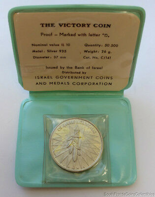 1967 Israel 10 Lirot Commemorative 935 Silver Victory Coin