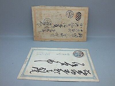 Superb Pair of Japanese Pre-Paid Postal Cards (1 Sen & 5 R) late 19th Century