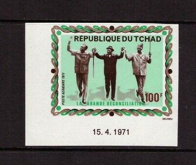 Chad MNH 1971 Cooperation of Congo,Chad and Central Africa imperf. mint stamp
