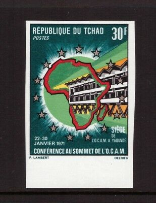 Chad MNH 1971 OCMA Conference, Fort Lamy  imperf. mint stamp