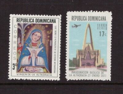Dominican Republic MNH 1971 Religion, Our Lady of Altagracia set mint stamps