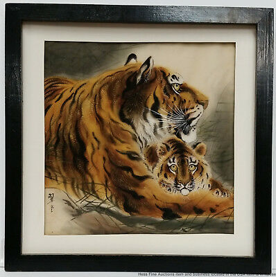 Vintage Antique Signed Stamped Chinese Korean Japanese Tiger Cub Silk Painting