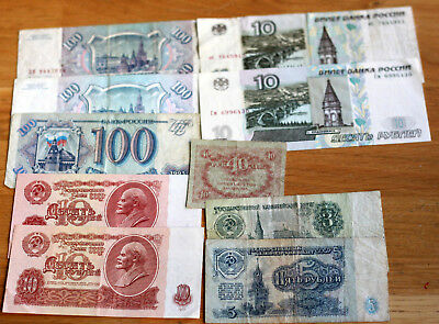 Lot Rubles, Bank of Russia.