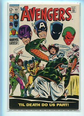 Avengers #60 Solid Grade Great Wedding Cover