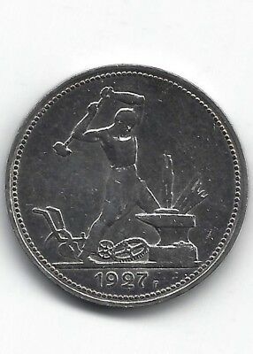 1927 Russia 50 Kopecks .900 Silver Coin High Quality Low Mintage