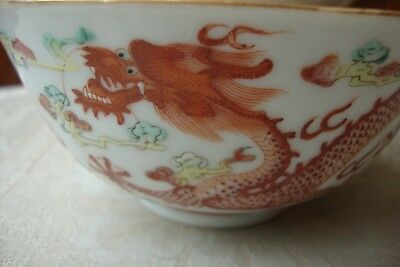Chinese Wucai Famille Rose Dragon Flaming Pearl Bowl Mark Base