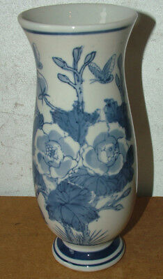 Antique / Vintage Chinese Hand Painted Blue & White Vase