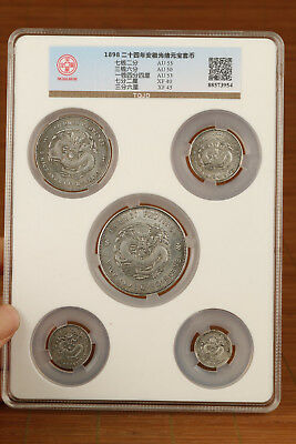 5 pieces China qing dynasty guangxu copper silver Dragon Commemorative COINS