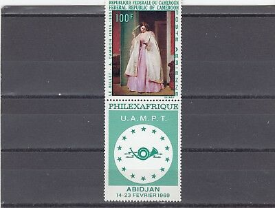 a123 - CAMEROUN - SG519 MNH 1968 PHILEXAFRIQUE - THE LETTER - W/LABEL