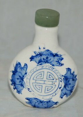 Vtg Chinese Porcelain Snuff Bottle Decorated Lu Symbol & Floral w/Jade Stopper