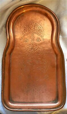 Metal Art Antique Copper Tray Iran Solid Copper Platter Tudor Design WallHang