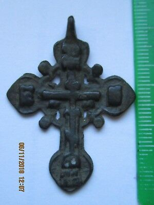 Beautiful and very ancient cross.  Nice gift for Christmas