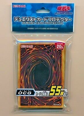 Yugioh Konami - OCG - Official Duelist Card Sleeve Protector x55 Japan Sealed