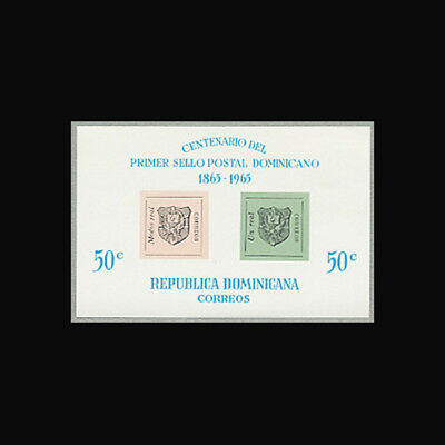 Dominican Republic, Sc #617a, Imp, MNH, 1965, S/S, Stamps on Stamps, 1118