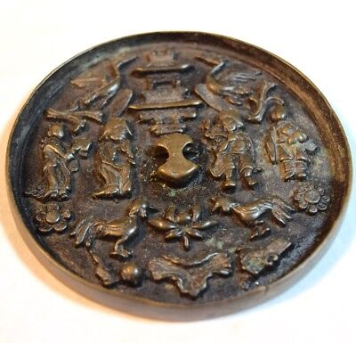 Antique Chinese Bronze Mirror with Birds Figures and Pagoda