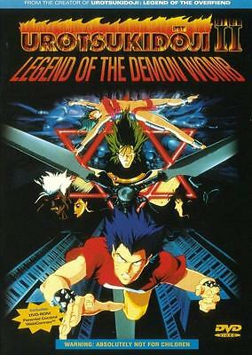 UROTSUKIDOJI Vol II  : LEGEND OF THE DEMON WOMB - IN ENGLISH  ALL REG ANIME  DVD
