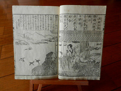 Orig Japanese Woodblock Print Book EARLY CHINA SCENES c1780