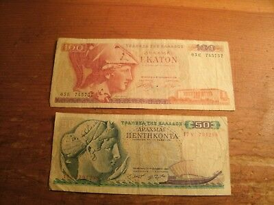 2 Different Greece Notes
