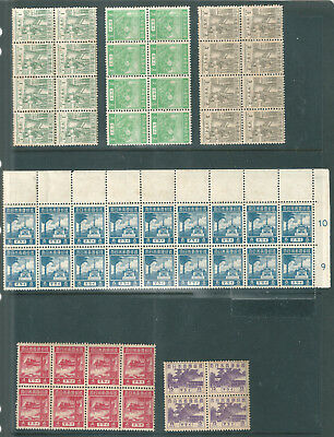 MALAYA Japanese Occupation 1943 unmounted mint blocks and strips to 50c
