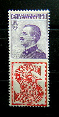 1925 Italy rare advertising stamp 50 cts MH SINGER Sewing machines