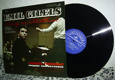 LP EMIL GILELS - BEETHOVEN / CONCERTO No. 1 * SZELL / CLEVELAND SYMPHONY ORCH. m