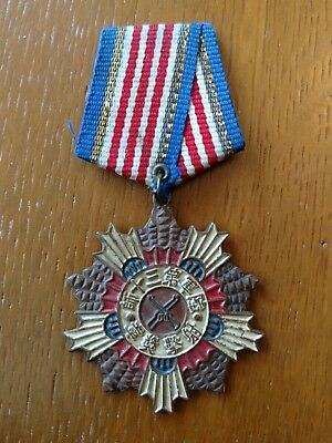 WW2 Chinese 13th Army Sharpshooters Medal