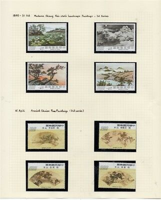 TAIWAN; 1975 early pictorial MINT MNH issues group on album page