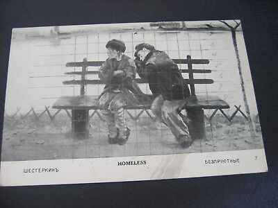 "Vintage Russian Postcard ""Homeless""  Very Nice  Not Posted"