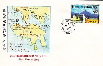 """H. K.1972, """"cross Harbour Tunnel"""" Stamp On China Philatelic Association Fdc"""