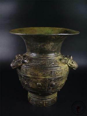 Very Large Old Chinese Bronze Made Vase Statue Pot Collectibles AUSPICIOUS