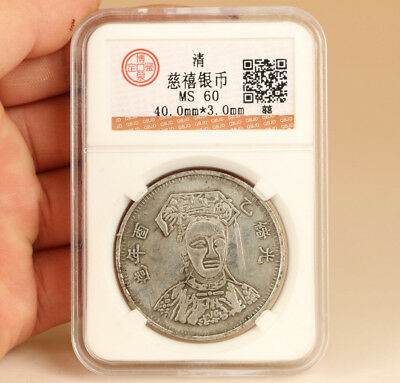 Limited edition Chinese qingchao Empress dowager cixi collection silver coin
