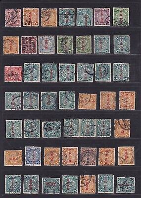 b China from 1898 Selection of Used Coiled Dragons with Many Decent Postmarks