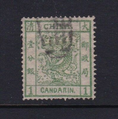 a China 1878 Imperial Large Dragon 1c Thin Paper P12.5 Fine Used with Small Thin