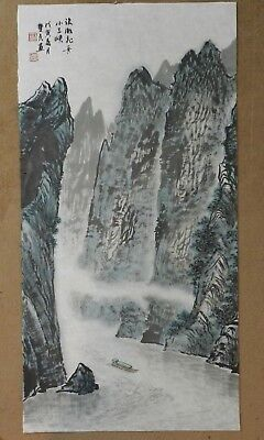 Vintage Chinese Watercolour Mountain Painting on Rice? Paper large Signed