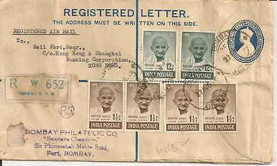 India - Gandhi 1948 stamps on registered cover to Hong Kong