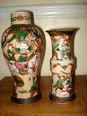 2xstunning chinese 19th century qing period vases
