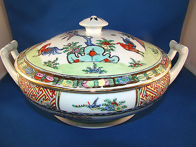 Japanese Porcelain Ware Tureen Bowl with Cover Decorated in Hong Kong @22