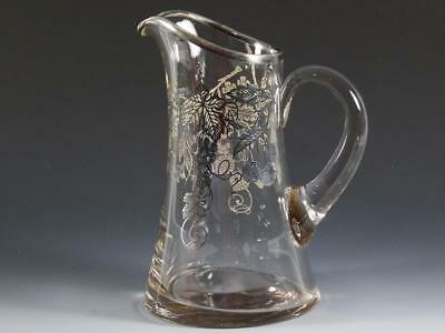 Flanders? Stawberry, Cherry, Grape Pattern Silver Overlay Water /Ice Tea Pitcher