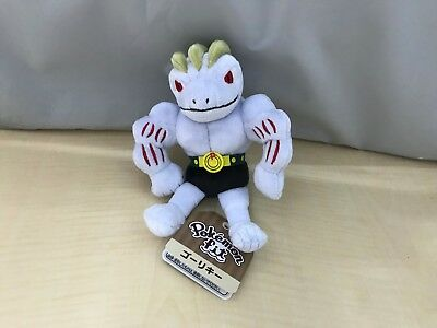Pokemon center original plush toy Pokemon fit Goriky Machoke