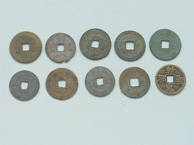 10 Ancient Chinese Fung Shui Coins - Set 2