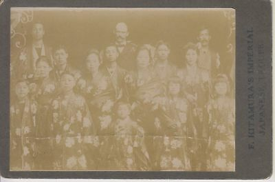 Cabinet Card Japanese Acrobats Kitamura TROUPE!!! USA c1890s