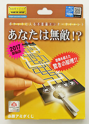 Tenyo Japan 116678(E) MAGIC MAZE (Magic Trick)