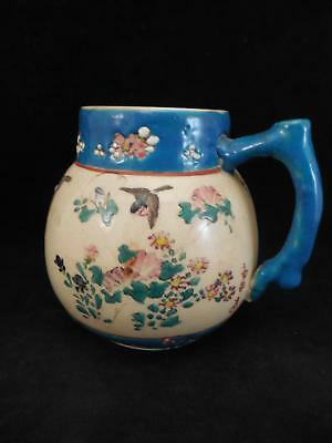 Antique Japanese Satsuma Pitcher - Artist Signed