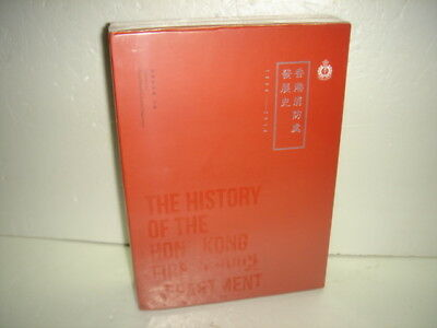 The History Of Hong Kong Fire Services Dept 1868-2015 Chinese & English Book